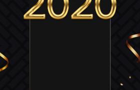 黑色经典psd格式2020背景海报宣传素材下载