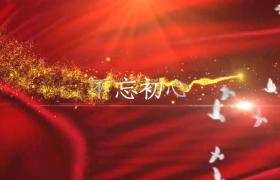 紅色絲綢飄揚金色粒子飄散黨建文字演繹開場視頻會聲會影模板