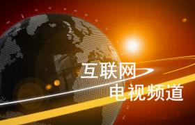 經典科技背景廣播電視新聞節目片頭開場會聲會影下載
