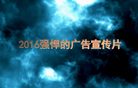 蓝色神秘星空背景粒子飞舞图文演绎企业商务会声会影下载