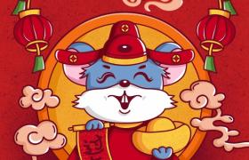 可爱卡通金鼠迎春过新年海报宣传模板参考