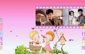 炫彩動畫渲染甜蜜溫馨愛情相冊會聲會影視頻參考