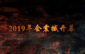 火焰燃烧火星飘散新年节日庆祝企业年会片头会声会影下载