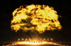 金色光线无限分散汇聚闪烁大树logo展示企业片头会声会影模板