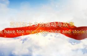 會聲會影x10實用大標題天空絲綢企業年會節日晚會視頻模板