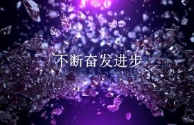 炫彩藍紫背景鉆石碎裂唯美震撼會聲會影視頻模板