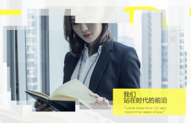 企業商務大樓部門項目團隊戰略合作宣傳快速幻燈片PR模板
