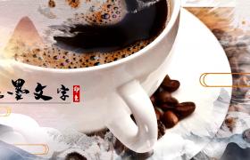 水墨中國風文化照片動畫展示AE模板