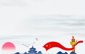 炫彩水墨中國云層日出插圖海報背景下載參考