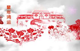 云端紅色剪紙風鼠年祝福展示AE模板