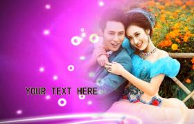 梦幻炫紫光线粒子渲染浪漫婚庆求婚片头会声会影参考