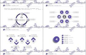 花卉中国风青花瓷立体图标大学生毕业答辩PPT模板