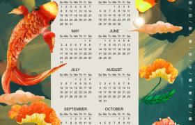 彩繪繁花鯉魚吉祥2020日歷掛歷展示海報平面模板