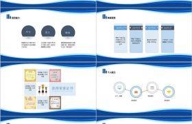 科技至高空间大气风格大学生通用个人简历PPT模板