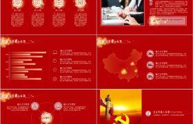 中国风红色党员思想培训工作总结PPT模板