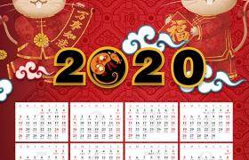 國潮風中國花紋修飾可愛吉祥鼠2020新年掛歷日歷海報