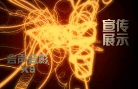 会声会影x8火焰螺纹旋转光线快速变幻激情片头开场模板
