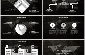 复古风格黑白中国地图文学历史专业毕业生答辩PPT模板