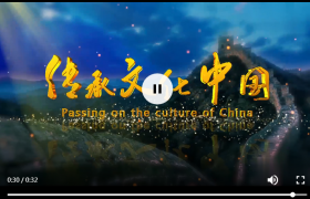 云層浮出傳承中國文化金色字幕標題片頭AE模板