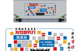 宣传海报下载时尚炫彩方块企业励志挂画平面素材参考