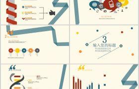 多彩商务简约图形通用年终总结与新年计划PPT模板