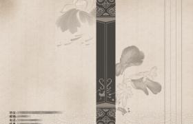 中国复古文艺画册书籍封面psd平面素材设计