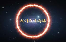 恢弘大氣星空粒子火圈文字演繹鏡頭快速貼近超震撼特效企業片頭會聲會影模板參考