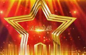 靓丽粒子光斑背景颁奖庆典金色五角星文字年会开场AE模板