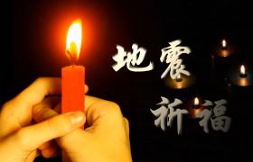 手捧蜡烛放飞孔明灯地震灾难祈福片头会声会影模板