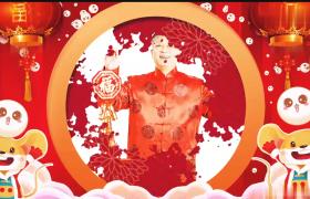 红色喜庆鼠年2020年元宵灯谜会祝福开场AE模板