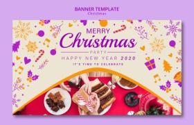 精美2020新年圣誕節賀卡節日優惠券邀請函psd平面素材設計