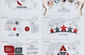 红黑风格精致大气的年度工作总结及新年计划PPT模板下载