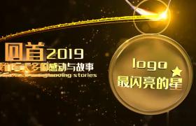 震撼大气金色金牌2020年颁奖盛典年会开场AE模板