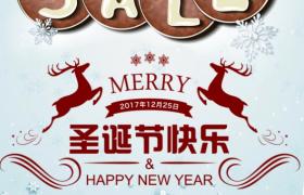 SALE圣诞节快乐创意节日促销活动海报设计模板