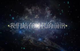 会声会影VSP下载:神秘宇宙背景抽象数字变幻科技风企业宣传片头