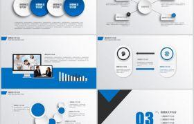 蓝色商务背景方框关键词通用年终工作总结汇报与新年计划PPT模板