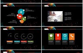 五彩斑斓创意炫酷科技范年终工作总结汇报与业务总结PPT模板