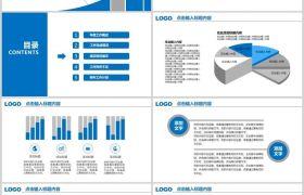 蓝色扁平化折纸商务人士年终工作总结汇报与新年计划PPT模板