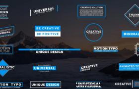 PR字幕模板藍色創意現代圖型嵌入式字幕條全屏標題動畫模板下載