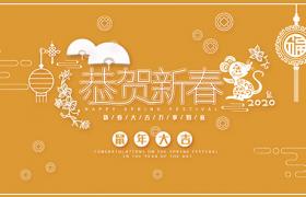 简约黄白对比老鼠剪纸恭贺新春2020鼠年宣传平面素材