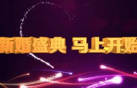 七彩流星蹿动浪漫激动结婚舞台现场10秒炫彩倒计时PR视频模板