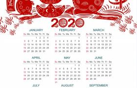 精簡創意剪紙藝術設計2020鼠年臺歷年歷平面素材下載
