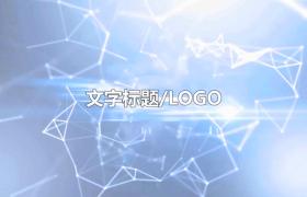 白色科技光线震撼展开文字LOGO揭示会声会影片头模板