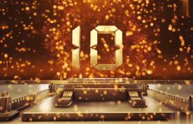 慶祝金色年會粒子爆炸倒計時公司表彰大會動畫開場AE模板