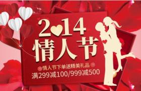 红玫瑰花瓣铺就金色浪漫情侣剪影2.14情人节电商banner广告