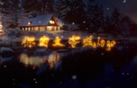 夜晚冬季雪花飞舞圣诞节黄色亮光节日祝福片头AE模板