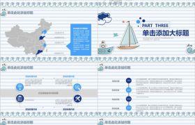 简洁卡通清新优雅条形背景教学课件学校演讲PPT动态模板下载