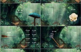 朦胧奇幻森林背景极简简约文字儿童动物世界课件PPT模板下载