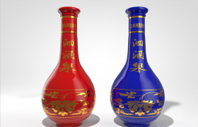 云南酒业红蓝两款酒类商品促销展示c4d模型(含贴图)
