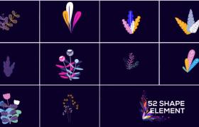 眾多炫彩卡通剪紙花卉文字標題片頭aep格式AE模板下載